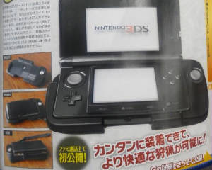 Newswire/3DS_Analog_Stick_Attatchment.jpg
